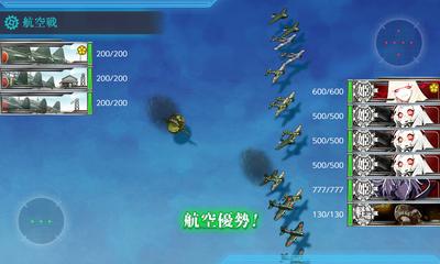 【空襲】を航空優勢↑で迎撃1回目