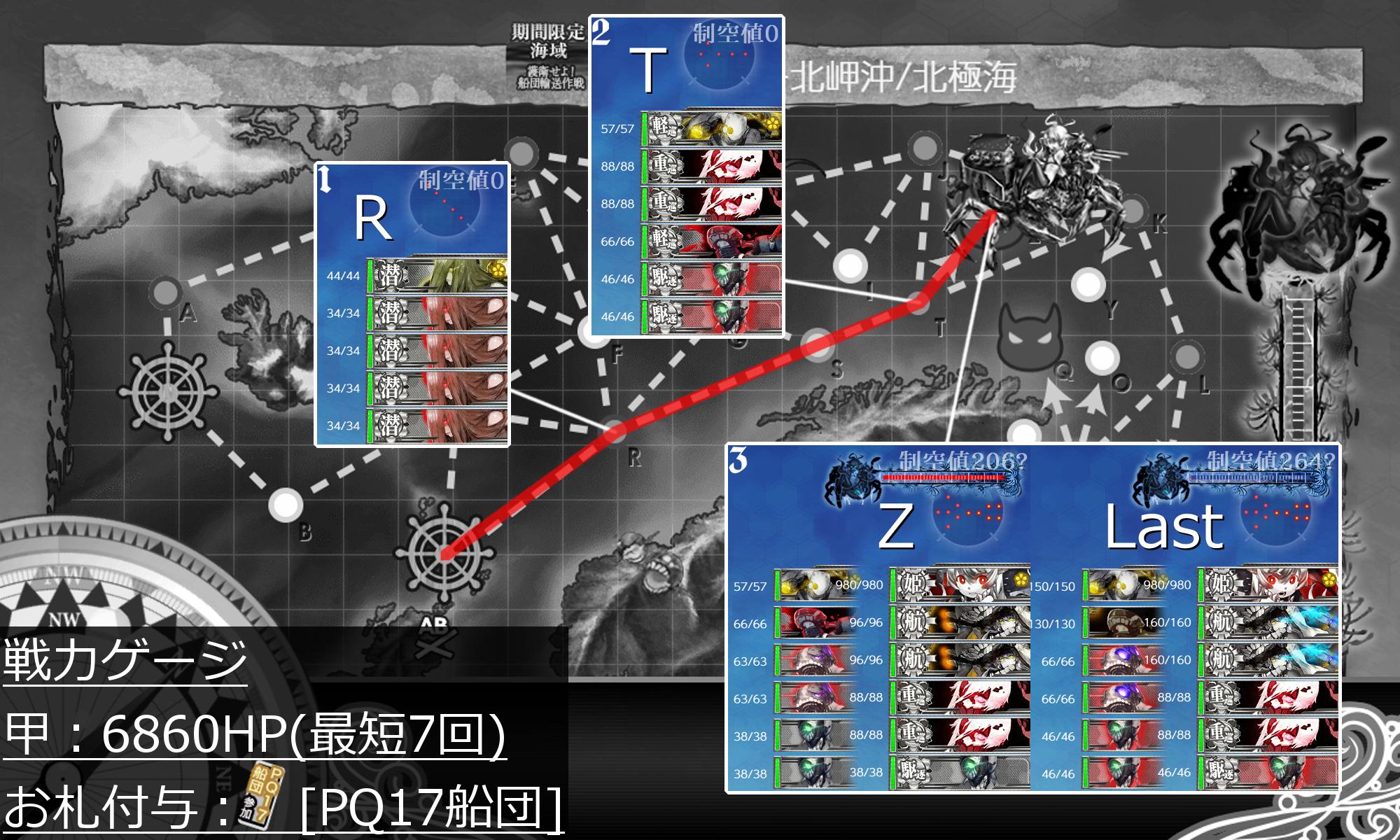 イベ 2020 e3 艦 これ 梅雨 【艦これ】20梅雨イベE3掘りについて:しえらのブロマガ