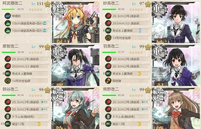 3月の2-5編成(「第五戦隊」出撃せよ!