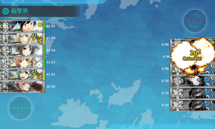 2-4(戦果拡張任務!「Z作戦」前段作戦