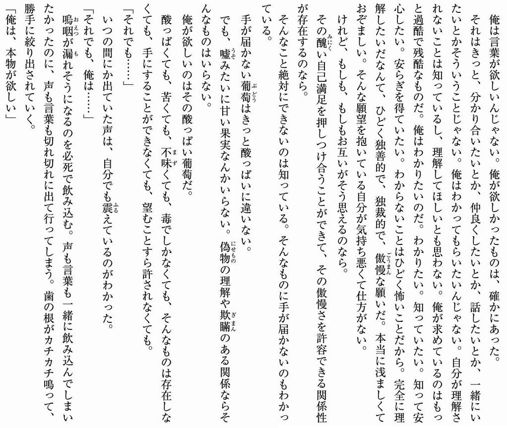 SnapCrab_NoName_2015-5-25_2-3-32_No-00