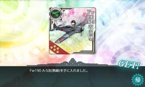 Fw190 A-5改(熟練)