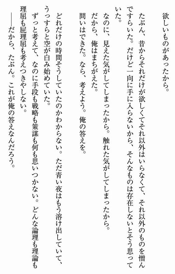 SnapCrab_NoName_2015-5-25_1-42-11_No-00