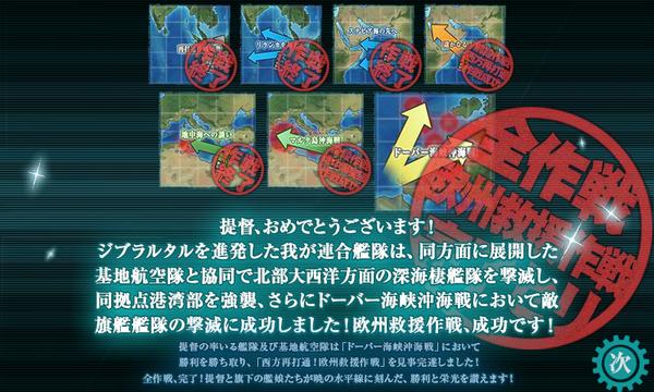 2017夏イベント完遂!