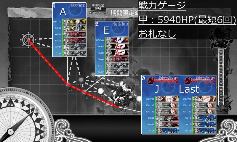 2020w E1-2 map