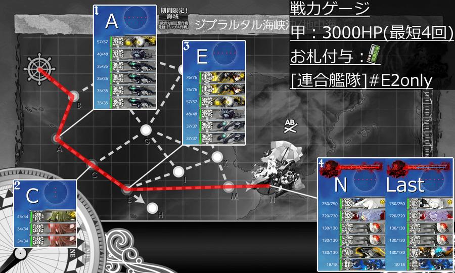 2019summer e2 map
