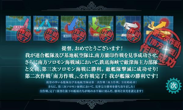 2019秋イベント完遂!