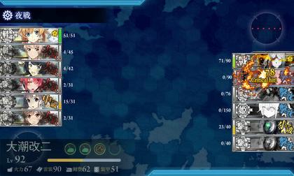 6-3(前線の航空偵察を実施せよ!
