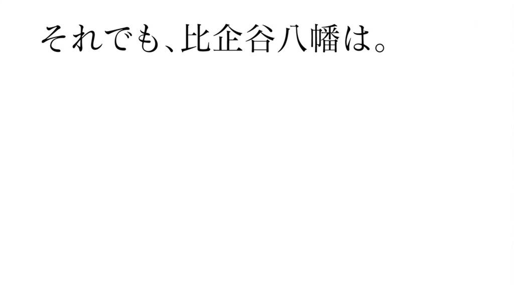 SnapCrab_NoName_2015-5-25_2-12-47_No-00