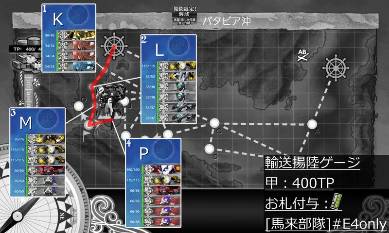 2019fall e4-1 map