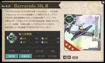 Barracuda Mk.III