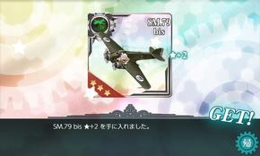 SM.79 bis★2