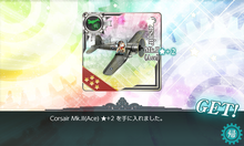 Corsair Mk.II(Ace)★2