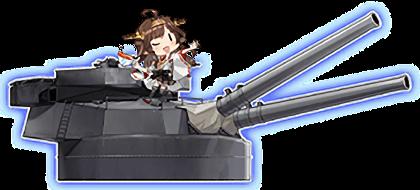 35.6cm連装砲改二combi