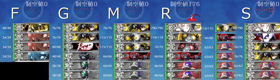 2019fall e4-2r enemy