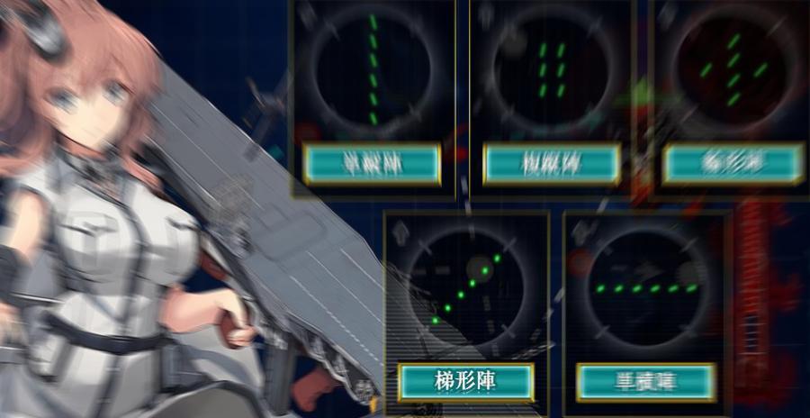 【ある梯形な艦隊陣形】戦闘補正の更新も…少しだけ実装予定。