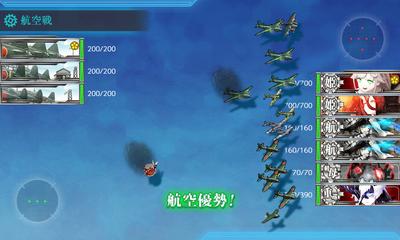 【空襲】を航空優勢↑で迎撃×2