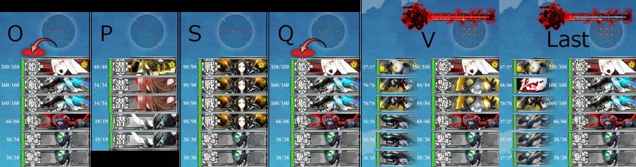e4-2 enemy