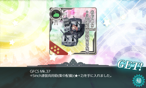 GFCS Mk.37+5inch連装両用砲(集中配備)★2