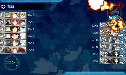 vs深海地中海棲姫 19damage