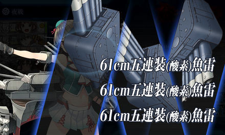 鳥海 魚雷CI