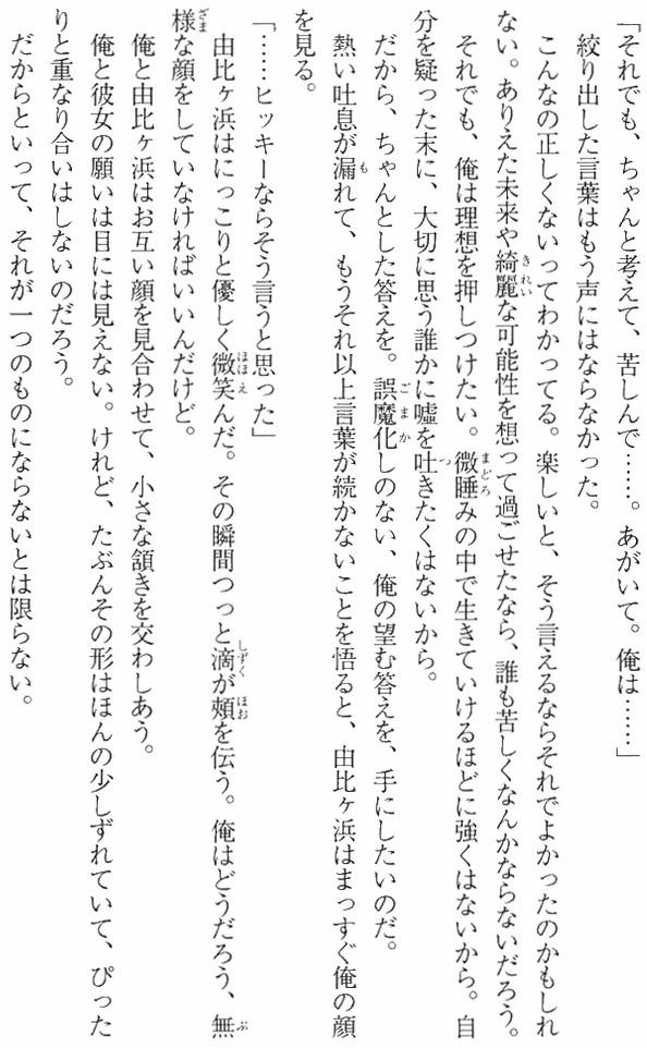 SnapCrab_NoName_2015-6-30_4-33-58_No-00