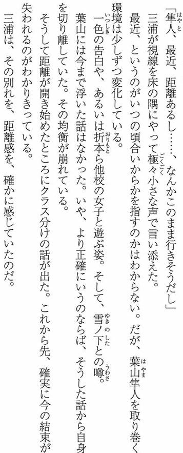 SnapCrab_NoName_2015-6-15_3-30-12_No-00
