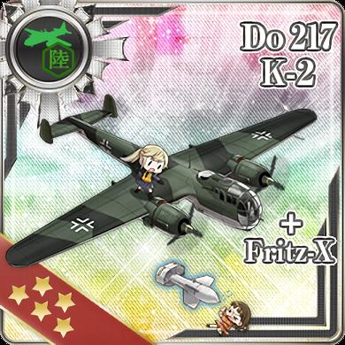 Equipment_Card_Do_217_K-2_+_Fritz-X