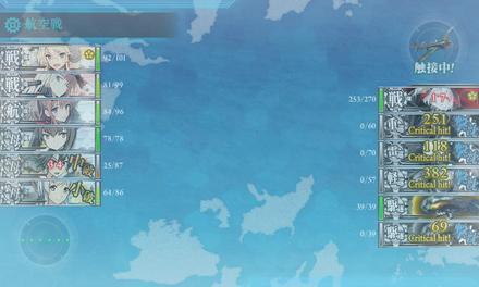 eliteレ級マス航空戦2