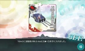 16inch三連装砲 Mk.6 mod.2★2