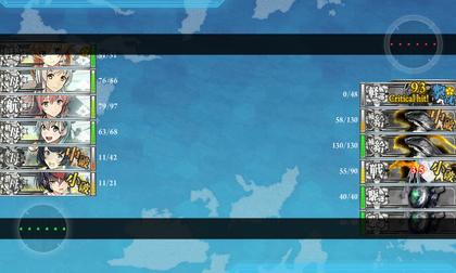 先制雷撃で旗艦撃破