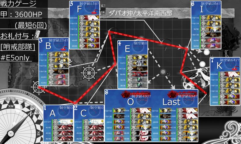 2019fall e5-2 map