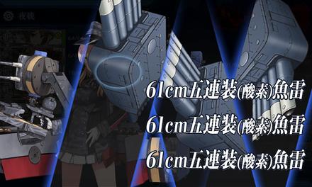 Prinz Eugen 魚雷CI