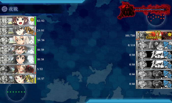 鳥海 魚雷CI 77damage