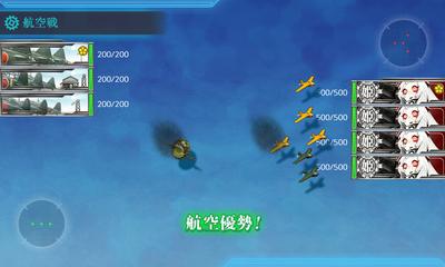 【空襲】を航空優勢↑で迎撃
