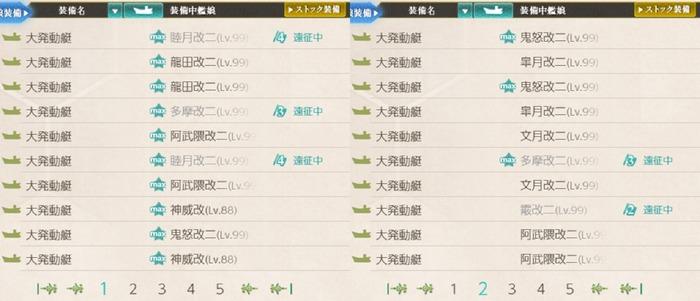 大発動艇★10×13
