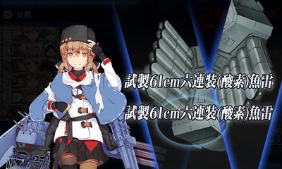 Ташкент魚雷CI