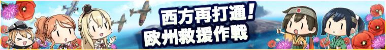 2017summer event banner1