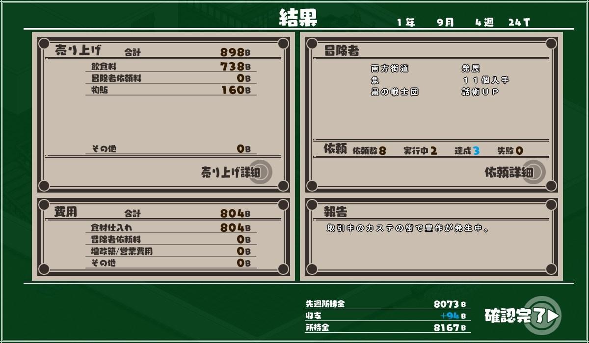 b129d71c.jpg