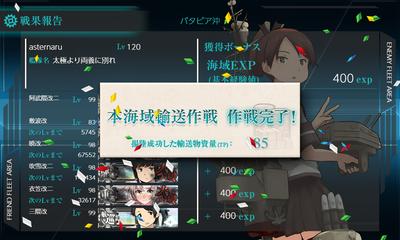 [#E4-1]最後