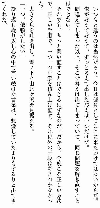 SnapCrab_NoName_2015-5-25_1-45-58_No-00