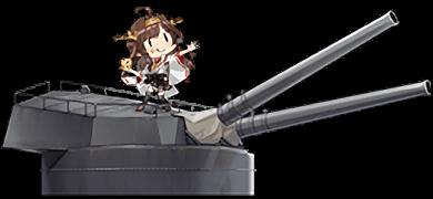 35.6cm連装砲改combi
