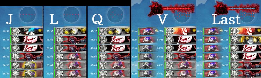E6 enemy2