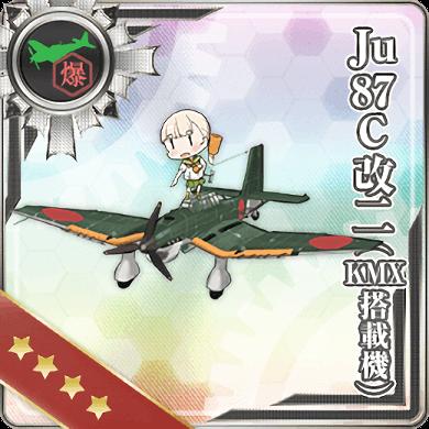 Ju87C改二(KMX搭載機)