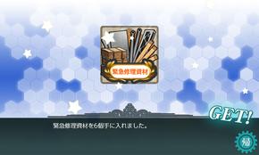 緊急修理資材×6