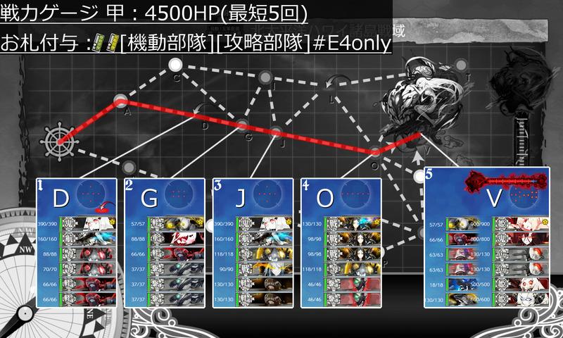 2019spring e4 map
