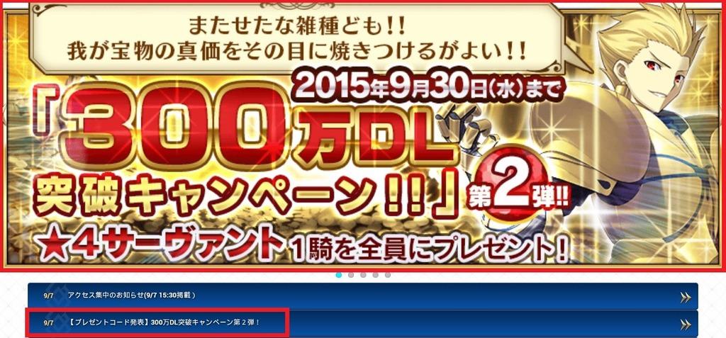 SnapCrab_NoName_2015-9-7_19-15-45_No-00