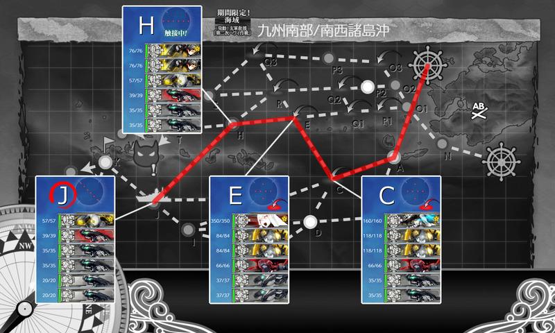 2019spring e2-j r map