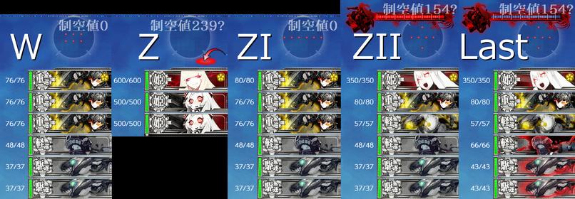 2021s E2-3 enemy