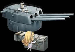 16inch Mk.I三連装砲+AFCT改combi